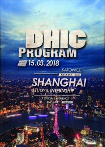 DHIC Shangai